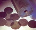 Black Mild Steel Wire Cloth, Square Iron