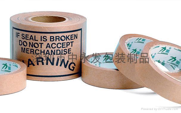 Kraft paper adhesive tape 1