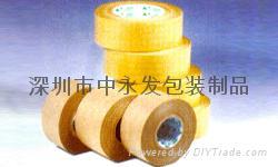 Kraft paper adhesive tape 2