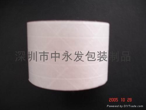 Kraft paper adhesive tape 3