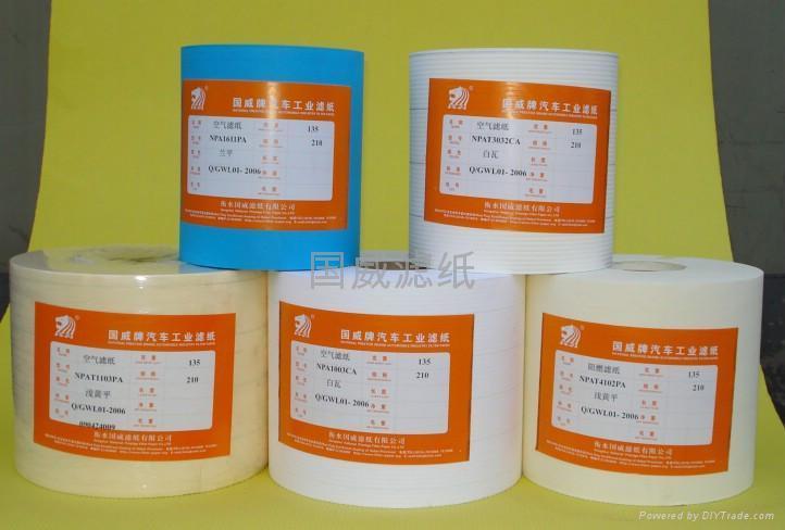 air filter paper 2