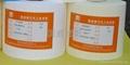 air filter paper 1