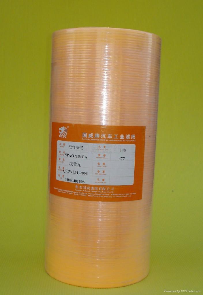 Oil air filter paper 1