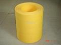 machine oil filter paper 1