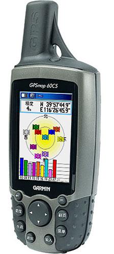 GPS手持導航儀 1