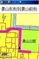GPS手持導航儀 3