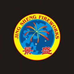 Liuyang Flourish Fireworks Manufacturer Company Limitd