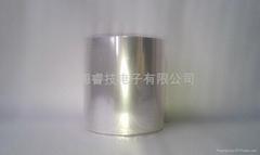 硅膠保護膜