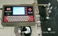 鸿兴达油墨喷码机|图案喷码机|多行字符喷码机