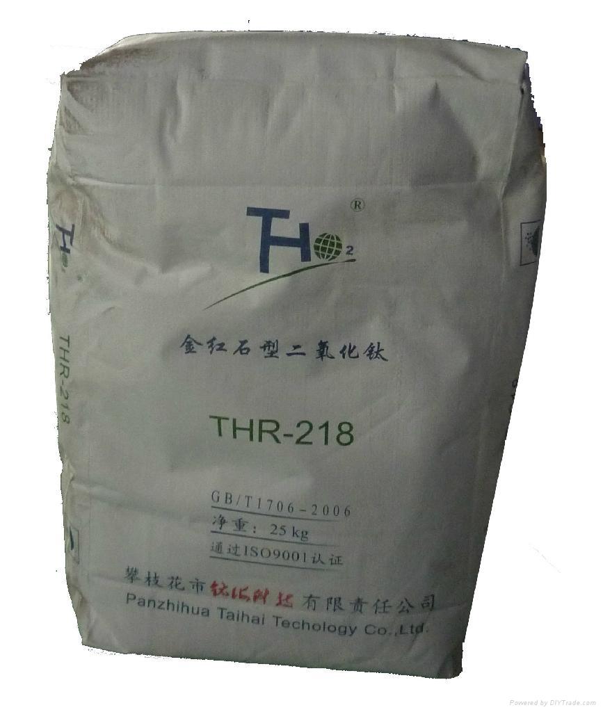 金红石型钛白粉THR218 1