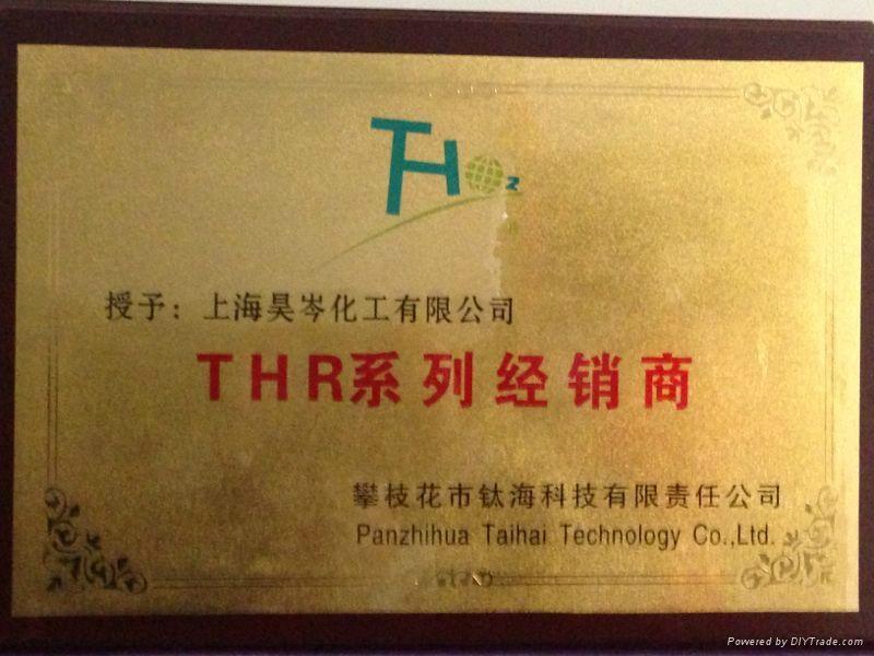 金红石型钛白粉THR218 2