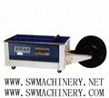 KZB-ISEMI-AUTOMATIC STRAPPING MACHINE