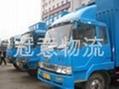 上海最强的物流公司-专业运输