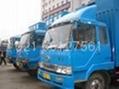 上海物流公司-上海市物流公司