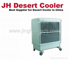 evaporative air cooler