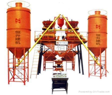 Concrete batching plant 2