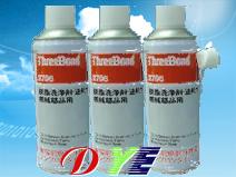 threebond 2706脱脂清洁剂(广东批发零售单价至优