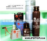 新型工业燃气增效剂