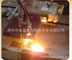 工业燃气助燃催化添加剂