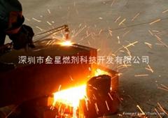 助燃催化升温燃气添加剂