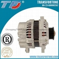 Brand New HYUNDAI Small 12V/80A Alternator