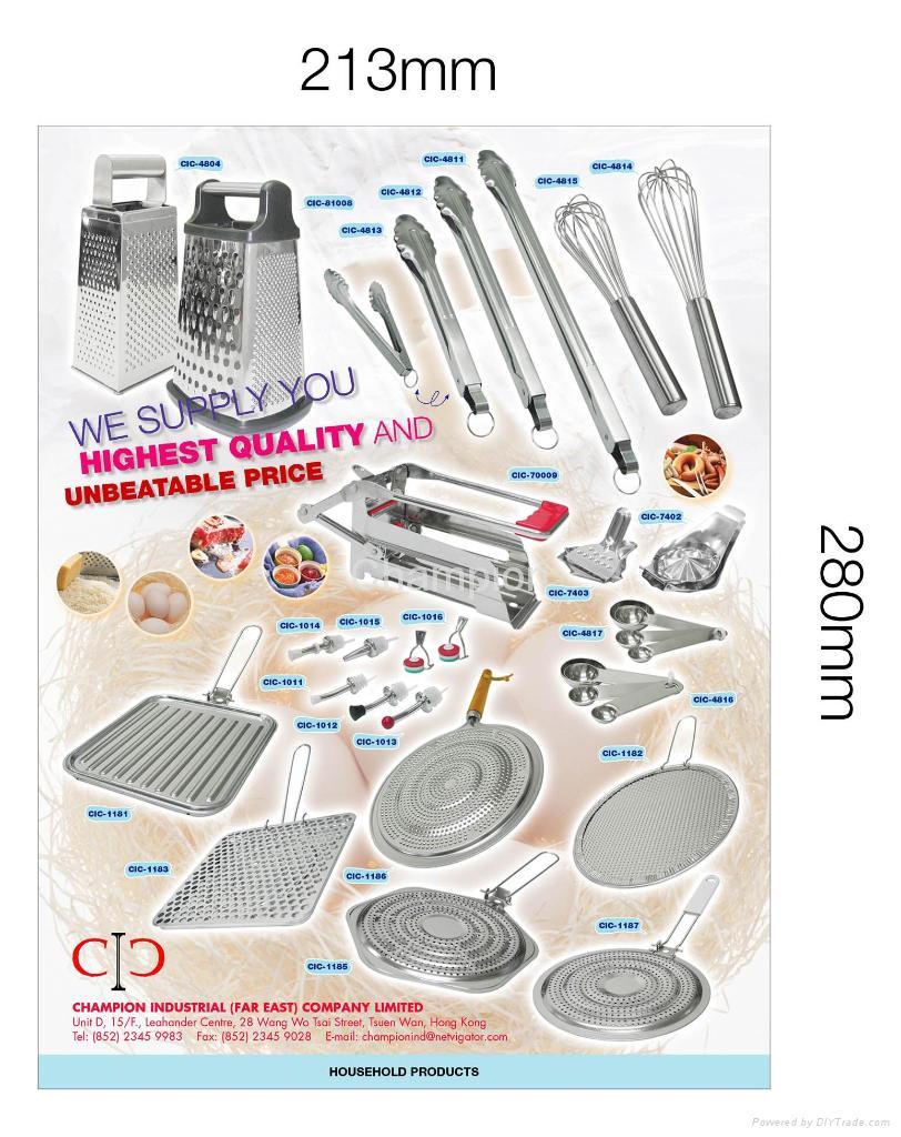 kitchenware 1