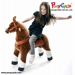 Kids Mechanical horse toy