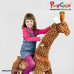 PonyCycle plush animal ride toy