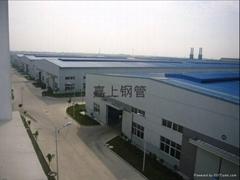 浙江嘉上不鏽鋼有限公司