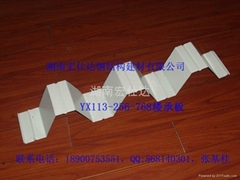 YX113-256-768壓型板