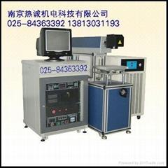 南京半导体激光打标机、南京激光打标机、南京激光打标机刻字、