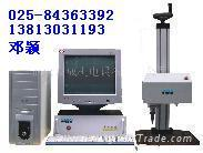 工业打印机、标牌刻字机、标牌打字机、电解打标机、工业气动打标