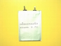 Ultra Thin Polymer Li-ion Batteries: 4