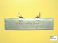 Ultra Thin Polymer Li-ion Batteries: 5