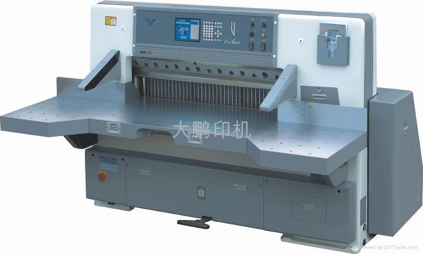 machine for cutting paper
