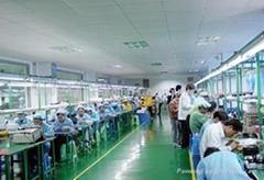 Shenzhen Ruidian Communications Co., Ltd.