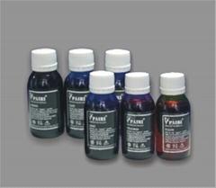 CANON系列浅洋色墨盒打印墨水