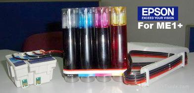 HP系列供墨系统 CISS 1