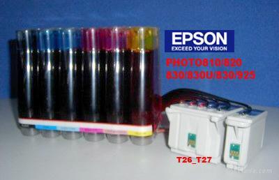 HP系列供墨系统 CISS 2