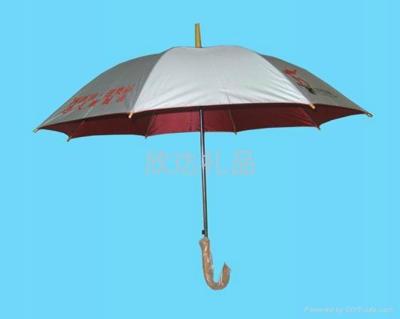 珠海礼品伞 1