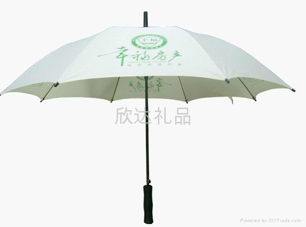 香港定做雨伞 1