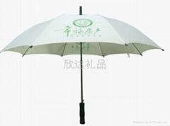 香港定做雨傘