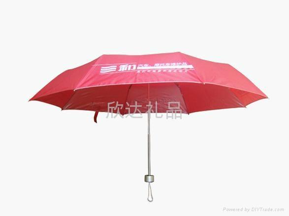 珠海定做雨伞 1