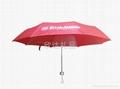 珠海定做雨伞