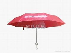 珠海定做雨傘