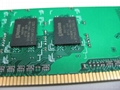 Compter DDR  5