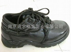 safety toe-cap shoes