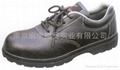 The strong acid and alkali resistant safety shoes