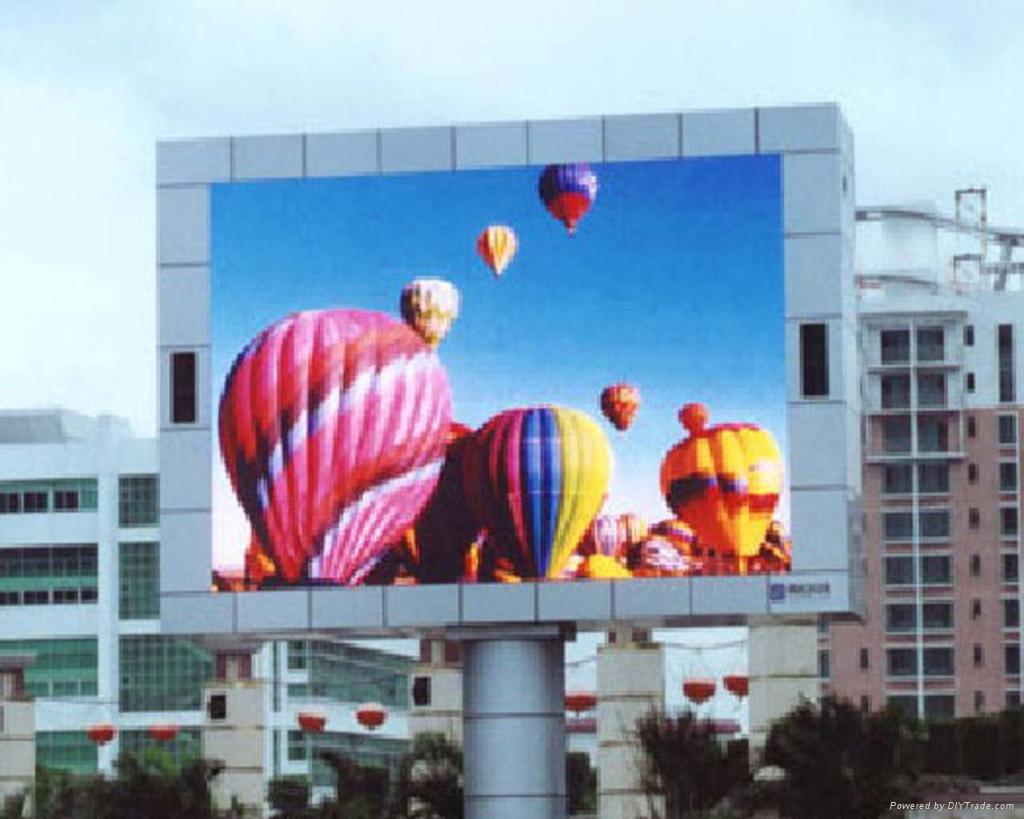 Led full color outdoor display screen shulight china for Exterior led screen