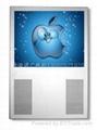 供应新款17寸液晶广告机